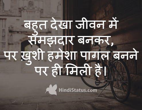 Mad - HindiStatus