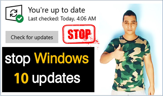 How to stop Windows 10 updates