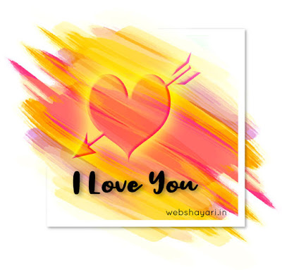cute love you pics with heart and arrow