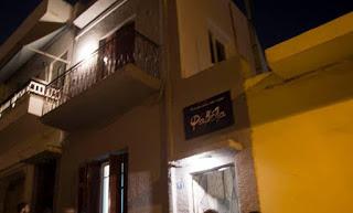 Συνελήφθη μέλος της Χρυσής Αυγής για την επίθεση στη Φαβέλα