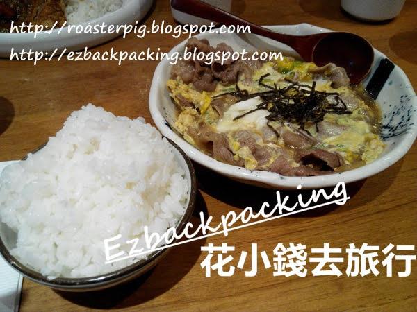 日本菜午餐