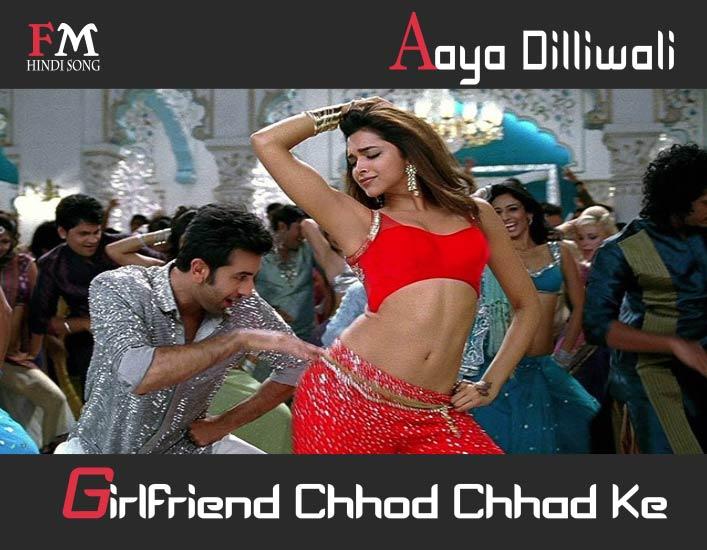 Aaya-Dilliwali-Girlfriend-Yeh-Jawaani-Hai-Deewani-(2013)