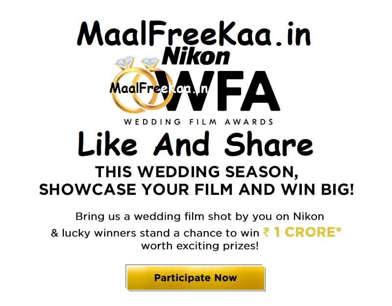 Wedding Film Award Contest Win Prize Worth Rs 1 Crore
