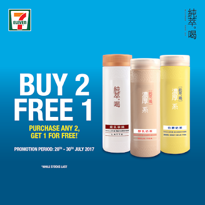7-Eleven Malaysia Just Drink Buy 2 Free 1 Promo