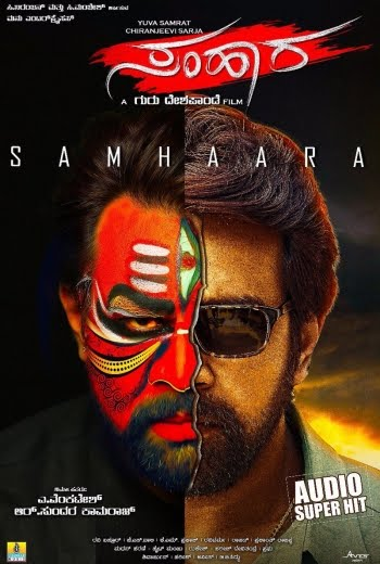 Samhaara (2018) Hindi Dual Audio 650MB UNCUT HDRip 720p HEVC x265