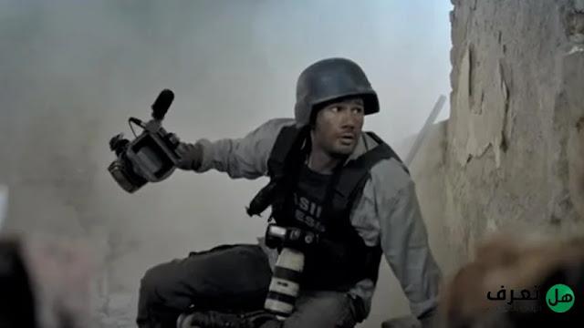 من هو المراسل الحربي Who is a war journalist ؟