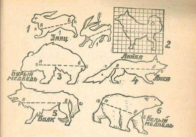 набор фигурок животных