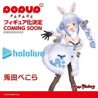 WONDERFUL HOBBY LIFE FOR YOU!! 33 - POP UP PARADE