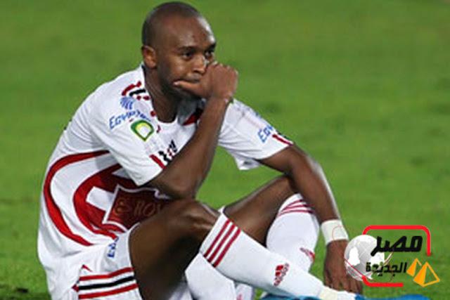 بعد هجوم مرتضى منصور علية شيكابالا يتغيب عن مران المستبعدين من مباراة السوبر المصري