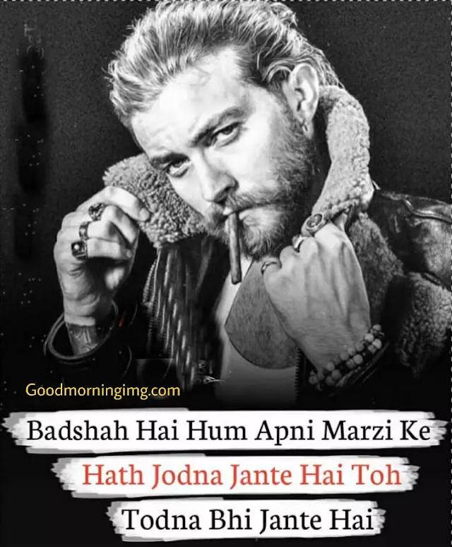 81+ Best Attitude Status for Boys in Hindi