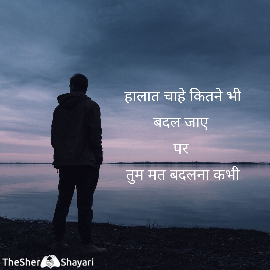 1000 New Sad Whatsapp Profile Dp Images With Hindi Quotes
