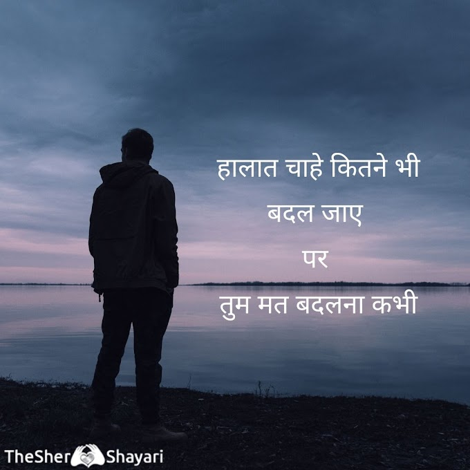 1000+ New Sad Whatsapp Profile DP Images With Hindi Quotes