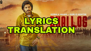 Bhai Log Lyrics   Translation   in English/hindi– Korala Maan