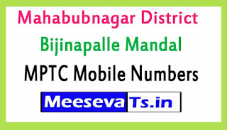 Bijinapalle Mandal MPTC Mobile Numbers List Mahabubnagar District in Telangana State