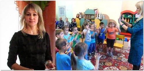 Елена Игнатова. Детский сад Чебурашка