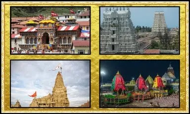 Chardham-Mandir, Chardham-Temple, Chardham-Yatra, Chardham-Mandir-ki-Jankari, Chardham-Temple-detailed-information