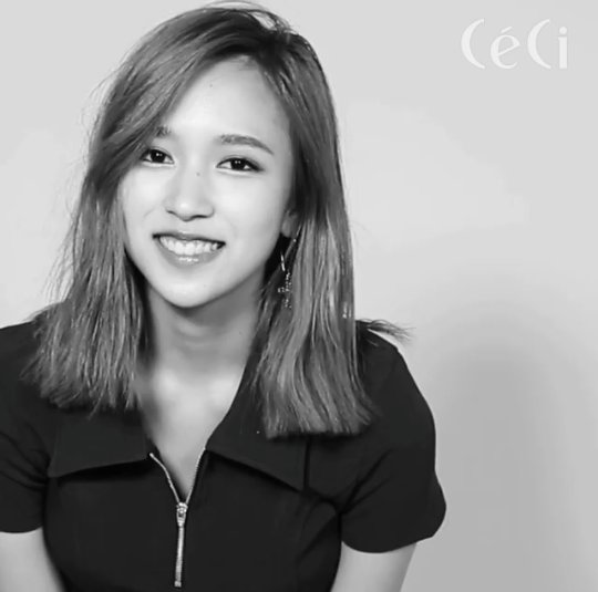 Twice Mina Looks Adorable In Ceci Video Daily K Pop