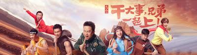 Running Man Bản Trung Quốc – Mùa 4