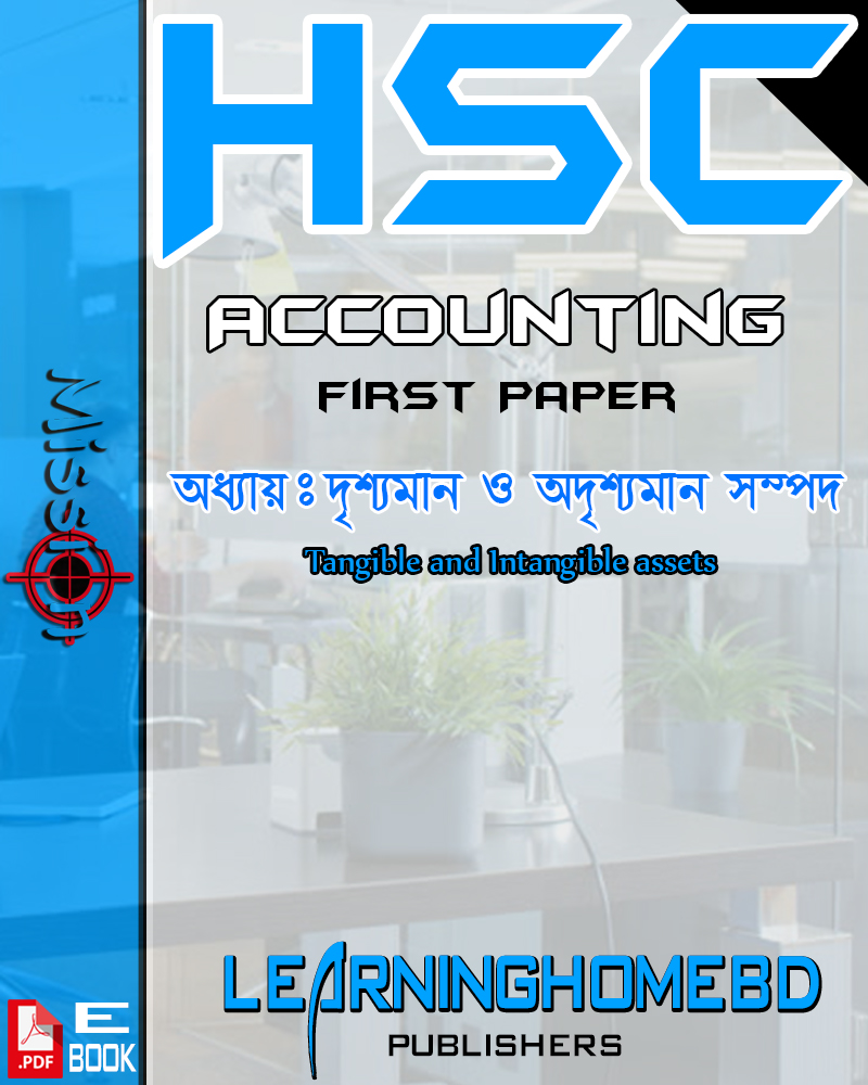 HSC Accounting 1st Paper Solution - Chapter - 08 - Tangible