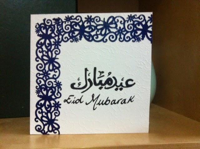happy muslim mama eidulfitr 20141435  handmade eid cards