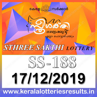 "KeralaLotteriesresults.in, ""kerala lottery result 17.12.2019 sthree sakthi ss 188"" 17th December 2019 result, kerala lottery, kl result,  yesterday lottery results, lotteries results, keralalotteries, kerala lottery, keralalotteryresult, kerala lottery result, kerala lottery result live, kerala lottery today, kerala lottery result today, kerala lottery results today, today kerala lottery result, 17 12 2019, 17.12.2019, kerala lottery result 17-12-2019, sthree sakthi lottery results, kerala lottery result today sthree sakthi, sthree sakthi lottery result, kerala lottery result sthree sakthi today, kerala lottery sthree sakthi today result, sthree sakthi kerala lottery result, sthree sakthi lottery ss 188 results 17-12-2019, sthree sakthi lottery ss 188, live sthree sakthi lottery ss-188, sthree sakthi lottery, 17/12/2019 kerala lottery today result sthree sakthi, 17/12/2019 sthree sakthi lottery ss-188, today sthree sakthi lottery result, sthree sakthi lottery today result, sthree sakthi lottery results today, today kerala lottery result sthree sakthi, kerala lottery results today sthree sakthi, sthree sakthi lottery today, today lottery result sthree sakthi, sthree sakthi lottery result today, kerala lottery result live, kerala lottery bumper result, kerala lottery result yesterday, kerala lottery result today, kerala online lottery results, kerala lottery draw, kerala lottery results, kerala state lottery today, kerala lottare, kerala lottery result, lottery today, kerala lottery today draw result,"
