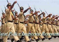 Gujarat Police Inspector Recruitment