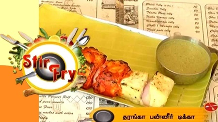 Stir Fry 11-06-2017 | Food Show | Peppers TV