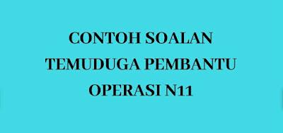 Contoh Soalan Temuduga Pembantu Operasi N11