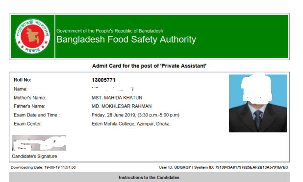 Bangladesh Food Safety Authority Exam Date And Admit Download  bdjobss