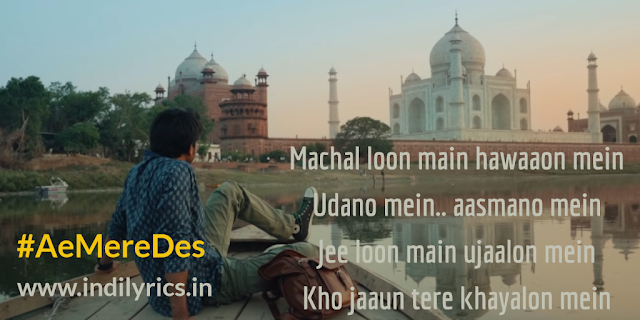 Ae Mere Des | Jubin Nautiyal | Complete Hindi Audio Song Lyrics with English Translation and Real Meaning