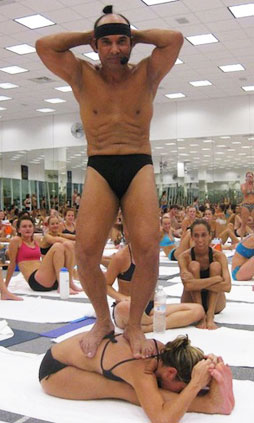photo bikramteaches_zpso7tvkbjv.jpg