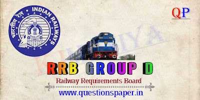 RRB Group D Answer Key 2019 - How to Download Here Railway Group D 2019 Answer Key