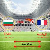 تقرير مباراة فرنسا وبلغاريا مباراة ودية