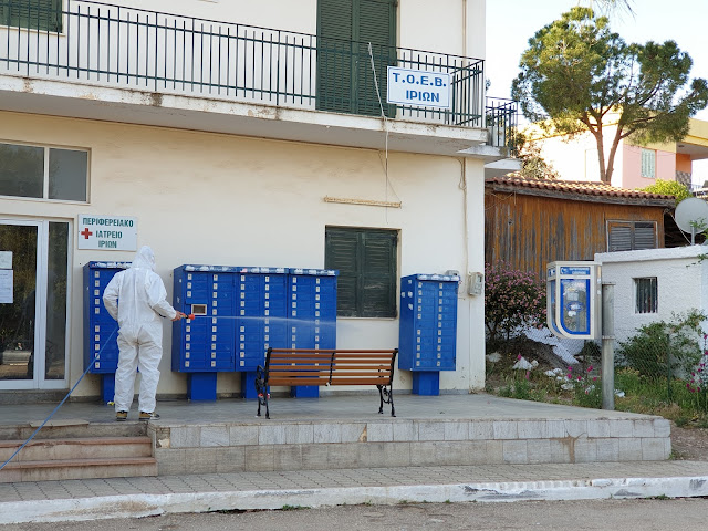 Σε Ίρια και Καρναζέικα συνεχίστηκαν οι απολυμάνσεις του Δήμου Ναυπλιέων