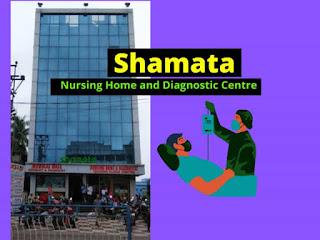shamata-nursing-home-doctor-information-a2