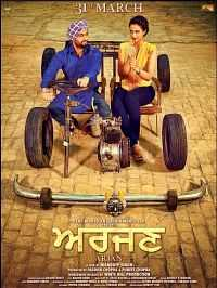 Arjan Punjabi Movie Download in HD MKV 400MB