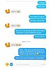 Tinder pick up lines to impress (• ͡° ͜ʖ ͡°•) at  first conversation - pickuplines