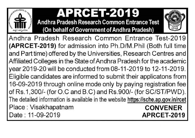 APRCET Notification 2019 – Apply Online for AP Research Common Entrance Test /2019/09/APRCET-Notification-for-Research-Common-Entrance-Test-Apply-Online.html