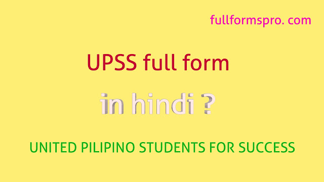 Full form of UPSS, UPSS full form in hindi
