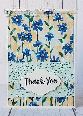 #loveitchopit Easy DSP Thank You Card Satomi Wellard-Independent Stampin'Up! Demonstrator in Japan and Australia, #su, #stampinup, #cardmaking, #papercrafting, #rubberstamping, #stampinuponlineorder, #craftonlinestore, #papercrafting, #handmadegreetingcard, #greetingcards  #loveitchopit #easydespcard #thankyoucard #gardenimpressionsdsp #tropicalescapedsp #bannersforyou#スタンピン #スタンピンアップ #スタンピンアップ公認デモンストレーター #ウェラード里美 #手作りカード #スタンプ #カードメーキング #ペーパークラフト #スクラップブッキング #ハンドメイド #オンラインクラス #スタンピンアップオンラインオーダー #スタンピンアップオンラインショップ  #動画 #フェイスブックライブワークショップ # #簡単カード #サンキューカード