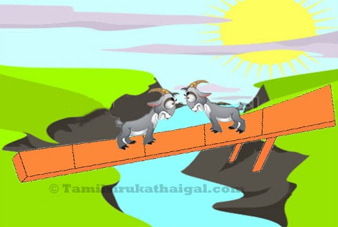 Two Silly Goats Moral Story - 2