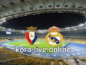 مباراة ريال مدريد وأوساسونا بث مباشر بتاريخ 01-05-2021 الدوري الاسباني