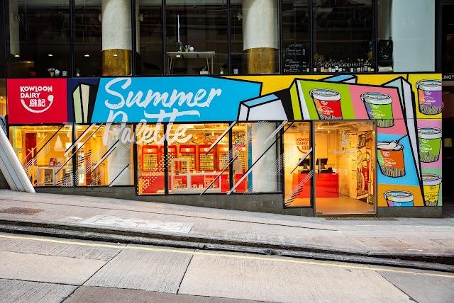 【消暑好節目】維記牛奶 Pop Up Store  9 款期間限定雪糕杯全新登場