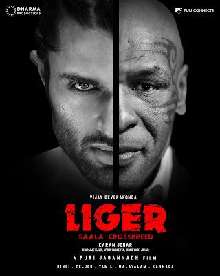 Mike Tyson Liger Movie
