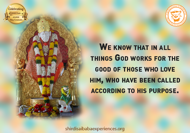Shirdi Sai Baba Blessings - Experiences Part 2731
