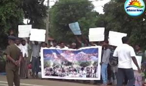 Market Demonstration in mullaitivu