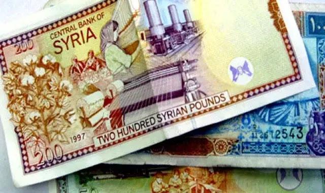 سعر صرف الليرة السورية أمام العملات الأجنبية والذهب الأحد يناير 17/1/2021