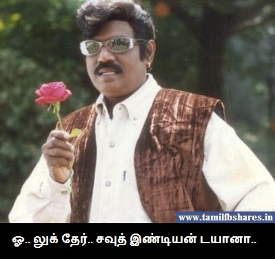 MY Reaction in Tamil: Goundamani english fb comment