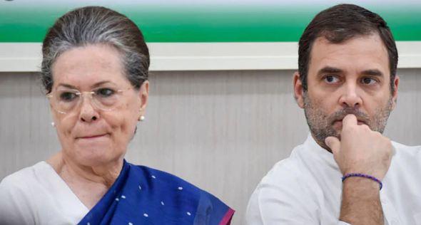कांग्रेस की अंतरिम अध्यक्ष बनीं सोनिया गांधी, राहुल का इस्तीफा मंजूर - newsonfloor.com