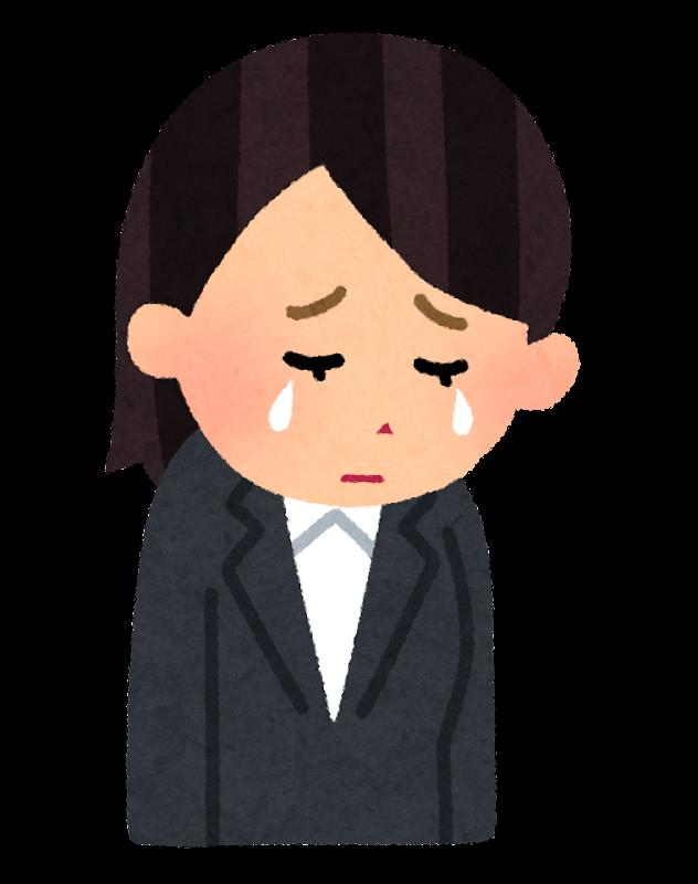 泣いている女性会社員のイラストスーツ かわいいフリー素材集